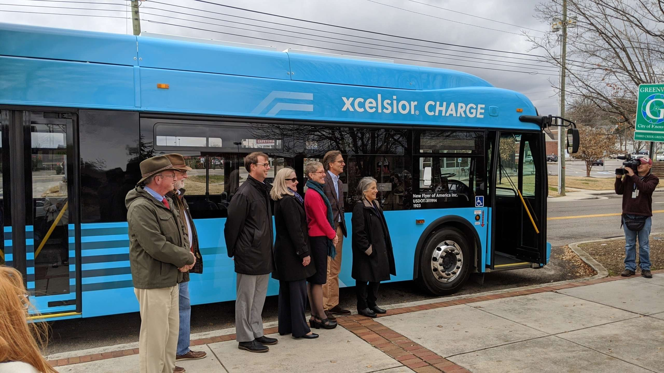 Knoxvxille Areat Transit (KAT) Electric Buses Introduction - Public event to introduce citizens and businesses to the forthcoming fleet of new EV mass transit buses.